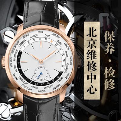芝柏手表日常使用的注意事项